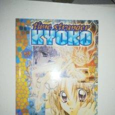 Cómics: TIME STRANGER KYOKO #3 (PLANETA). Lote 216617591