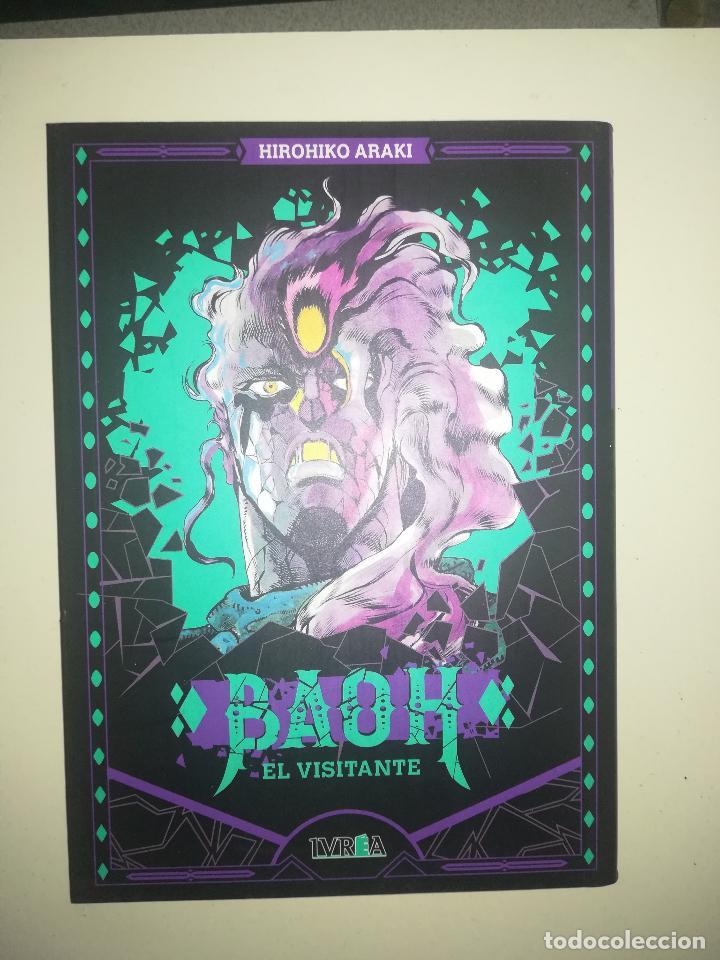 BAOH EL VISITANTE INTEGRAL (IVREA) (Tebeos y Comics - Manga)
