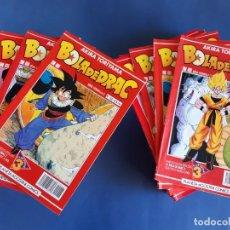 Cómics: BOLA DE DRAC -LOTE DE 36 - SERIE ROJA-EN CATALAN-EXCELENTE ESTADO. Lote 216647970