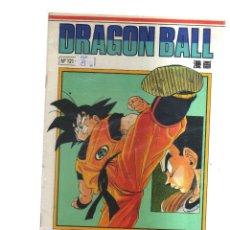 Comics : DRAGON BALL N,121 PLANETA. Lote 217334925