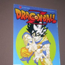 Cómics: DRAGON BALL Z Nº 1. AKIRA TORIYAMA. SPECIAL MANGA STYLE EDITION. VIZ SELECT COMICS, 1999. USA. Lote 217466140
