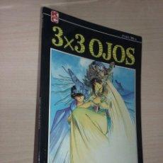 Cómics: 3X3 OJOS Nº4 DE 8 - YUZO TAKADA (PLANETA DE AGOSTINI COMICS). Lote 217534288