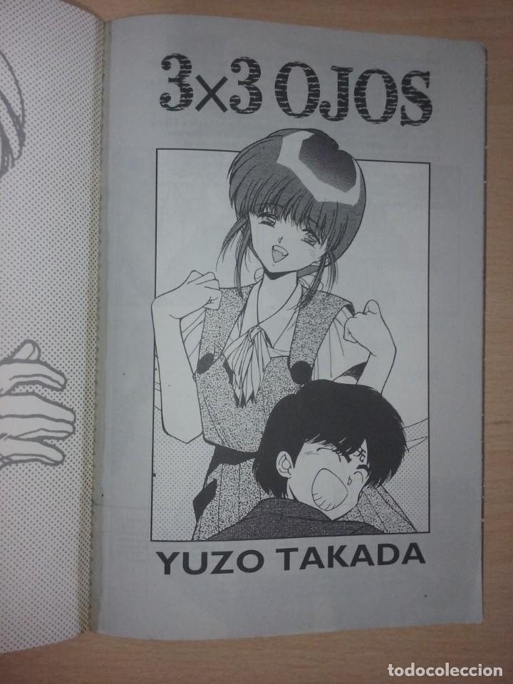 Cómics: 3X3 OJOS Nº4 DE 8 - YUZO TAKADA (PLANETA DE AGOSTINI COMICS) - Foto 3 - 217534288