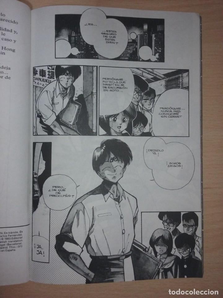 Cómics: 3X3 OJOS Nº4 DE 8 - YUZO TAKADA (PLANETA DE AGOSTINI COMICS) - Foto 4 - 217534288