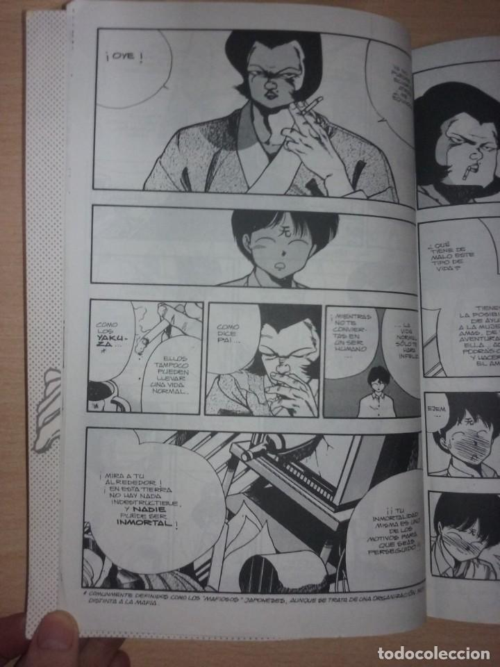 Cómics: 3X3 OJOS Nº4 DE 8 - YUZO TAKADA (PLANETA DE AGOSTINI COMICS) - Foto 5 - 217534288