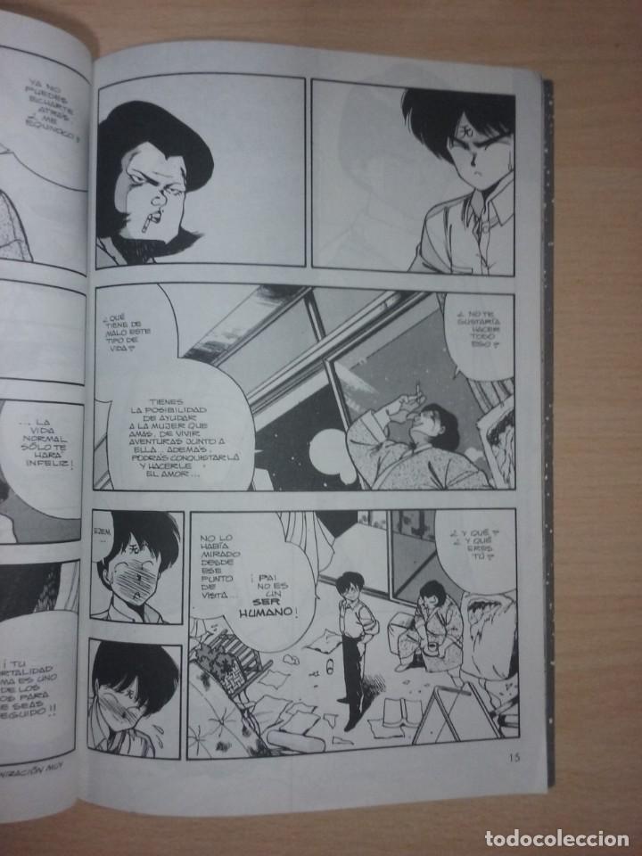 Cómics: 3X3 OJOS Nº4 DE 8 - YUZO TAKADA (PLANETA DE AGOSTINI COMICS) - Foto 6 - 217534288