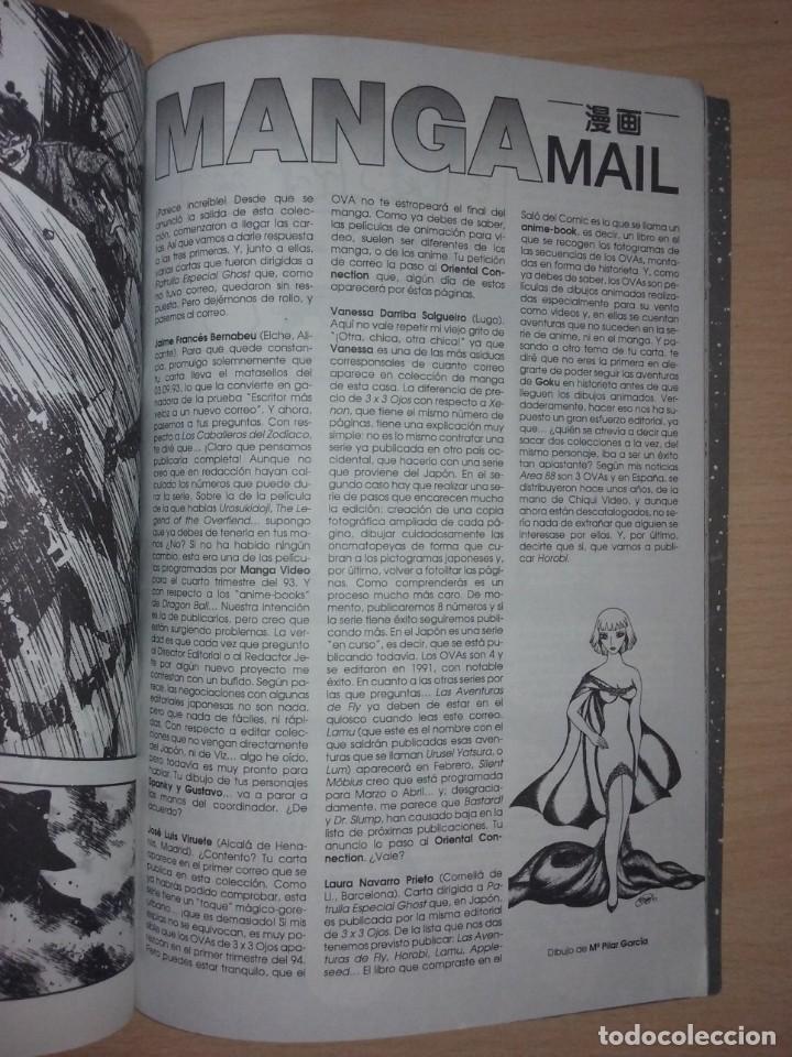 Cómics: 3X3 OJOS Nº4 DE 8 - YUZO TAKADA (PLANETA DE AGOSTINI COMICS) - Foto 7 - 217534288