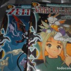 Cómics: OBRA COMPLETA EN 2 NUMEROS DE SHADOW LADY - MASAKAZU KATSURA. Lote 217588966