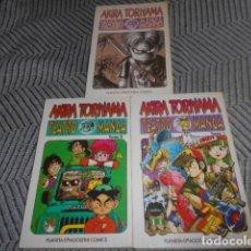 Cómics: OBRA COMPLETA EN 3 NUMEROS DE TEATRO MANGA - AKIRA TORIYAMA. Lote 217593753
