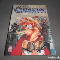 Cómics: OBRA COMPLETA ORION - MASAMUNE SHIROW. Lote 217600351