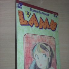 Cómics: LAMU. Nº 2 DE 8 - RUMIKO TAKAHASHI (PLANETA AGOSTINI). Lote 217626667