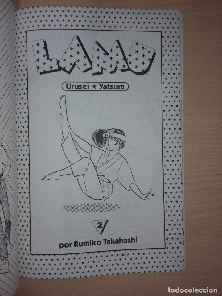 Cómics: LAMU. Nº 2 DE 8 - RUMIKO TAKAHASHI (PLANETA AGOSTINI) - Foto 2 - 217626667