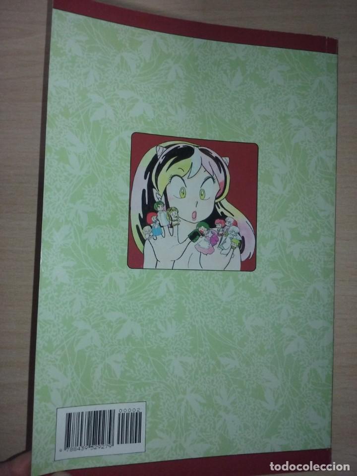 Cómics: LAMU. Nº 2 DE 8 - RUMIKO TAKAHASHI (PLANETA AGOSTINI) - Foto 7 - 217626667