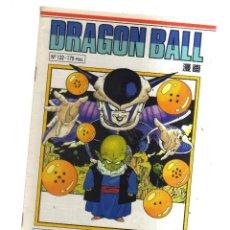 Comics : DRAGON BALL N,122 PLANETA. Lote 217910768