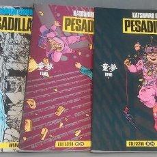 Comics: PESADILLAS DE KATSUHIRO OTOMO (3 TOMOS COMPLETA). Lote 217979623