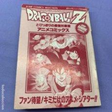 Cómics: DRAGON BALL Z - JUMP COMICS JAPONÉS -- JUMP ANIME COMICS. Lote 218015240