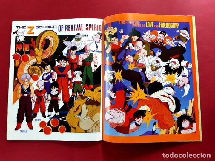 Cómics: Poster Book Dragon Ball 1 -EXCELENTE ESTADO-COMPLETO - Foto 4 - 218391650