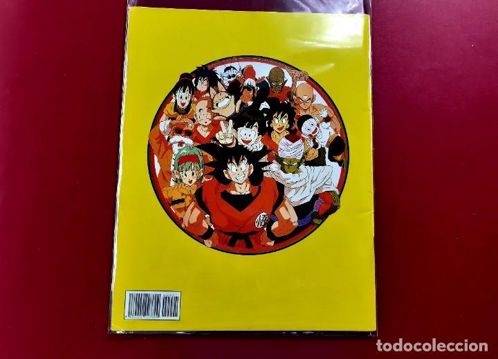 Cómics: Poster Book Dragon Ball 1 -EXCELENTE ESTADO-COMPLETO - Foto 5 - 218391650