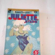Cómics: JULIETTE JE T' AIME - COLECCION COMPLETA - PLANETA DE AGOSTINI - BUEN ESTADO - GORBAUD. Lote 220827918
