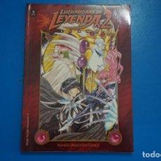Comics : COMIC MANGA DE LUCHADORAS DE LEYENDA 2 AÑO 1998 Nº 5 DE PLANETA-DEAGOSTINI. Lote 220932341