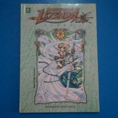 Comics : COMIC MANGA DE LUCHADORAS DE LEYENDA CLAMP AÑO 1997 Nº 6 DE PLANETA-DEAGOSTINI. Lote 220973542