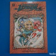 Comics : COMIC MANGA DE LUCHADORAS DE LEYENDA CLAMP AÑO 1997 Nº 5 DE PLANETA-DEAGOSTINI. Lote 220973736