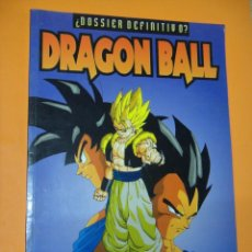 Cómics: DRAGON BALL ¿ DOSSIER DEFINITOVO ? ESTUDIO INU 1995. Lote 221109925
