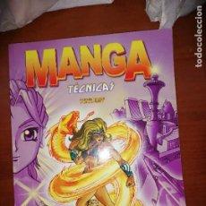 Cómics: LIBRO MANGA, TÉCNICAS DE PETER GRAY. Lote 221369805