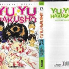 Comics : YUYU HAKUSHO - TOMO Nº 13 ( ED. ESPAÑOLA ). Lote 221556461