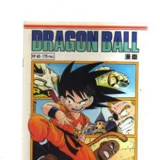 Cómics: DRAGON BALL N,45. Lote 221566225