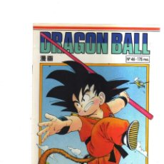 Cómics: DRAGON BALL N,46. Lote 221566277