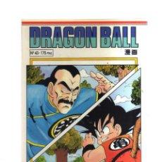 Cómics: DRAGON BALL N,43. Lote 221566321