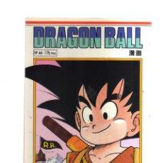 Cómics: DRAGON BALL N,44. Lote 221566381