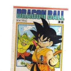 Cómics: DRAGON BALL N,64. Lote 221566471