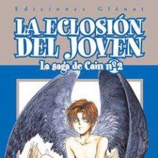 Cómics: LA SAGA DE CAIN 2 - LA ECLOSION DEL JOVEN - SEMINUEVO. Lote 221604927