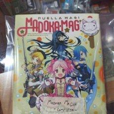 Cómics: MADOKA MAGICA, COMPLETA, 3 TOMOS - SEMINUEVO. Lote 221604928