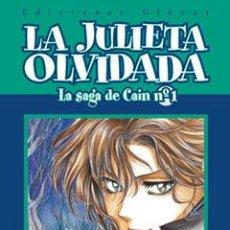 Cómics: LA SAGA DE CAIN 1 - LA JULIETA OLVIDADA - SEMINUEVO. Lote 221604933