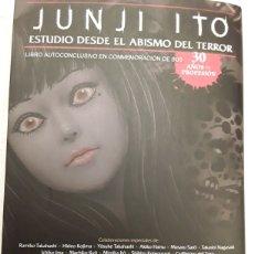Cómics: JUNJI ITO: ESTUDIO DESDE EL ABISMO DEL TERROR - ECC CÓMICS / MANGA. Lote 221737765