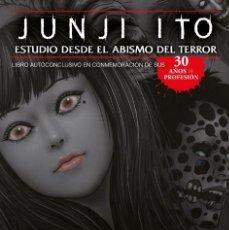 Cómics: JUNJI ITO : ESTUDIO DESDE EL ABISMO DEL TERROR - ECC / MANGA. Lote 222153610