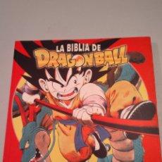 Cómics: LA BIBLIA DE DRAGON BALL. Lote 222168318
