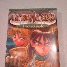 Cómics: LA BRUJA GRIS 1 AL 3. Lote 222171296