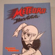 Cómics: METEORO MACH GO GO GO. Lote 222171900