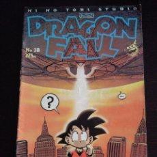 Cómics: DRAGON FALL 18. Lote 222179273