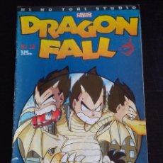 Cómics: DRAGON FALL 12. Lote 222179293