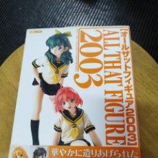 Cómics: ALL THAT FIGURE 2003 (HOBBY JAPAN). Lote 222304063