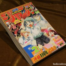 Cómics: MANGA JAPONES,WEEKLY JUMP,Nº 47.2007. Lote 222486280