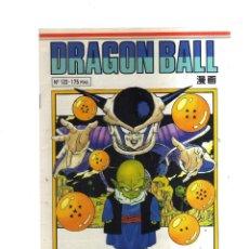 Cómics: DRAGON BALL N,122. Lote 222658330