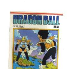 Cómics: DRAGON BALL N,123. Lote 222658387