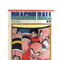 Cómics: DRAGON BALL N,104. Lote 222658498