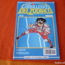 Cómics: LOS CABALLEROS DEL ZODIACO Nº 1 ( KURUMADA ) SAINT SEIYA MANGA PLANETA AZUL. Lote 222673145
